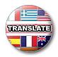 translateBUTTON.jpg